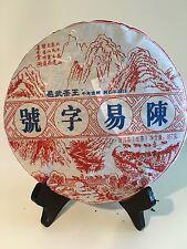 2013 Chen Yi Hao Thousand Years Gu Shu Puer Puerh Pu-erh Pu'erh Tea Cake (RAW)