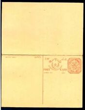 Hyderabad Nizam's 6 Pies Reply Postcards Mint Fine