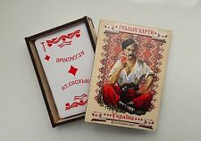 Ukrainian souvenir playing cards Cossack Ukraine in wooden box
