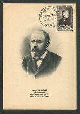 FRANCE MK 1952 POINCARE MATHEMATIKER MAXIMUMKARTE CARTE MAXIMUM CARD MC CM d8627