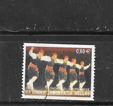 GREECE GREEK SC#2016 2002 POSTALLY USED  .60 EURO DANCES TOPICAL SINGLE STAMP
