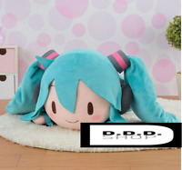 SEGA Hatsune Miku series mega-jumbo Nesoberi stuffed Size: about L40cm