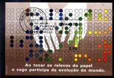BRASIL BRAZIL 1979 MEDICIN EDUCATION BRAILLE  S/S USED  YV BL 40 Mi 41