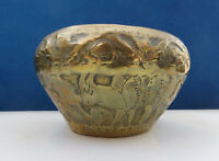 Antique Indo-Persian Small Brass Bowl, Engraved Repousse Decoration, Animals