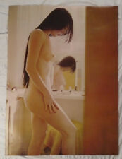 La Chinois Nude Asian Girl Poster 1971 Chinese Bare Breasts Personality New York
