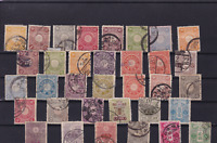 japan early used  stamps ref r15158
