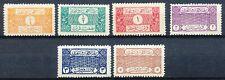 SAUDI ARABIA - HEJAZ and NEJD 1926 King Abdullaziz Ibn Saud - New colours Hk109e
