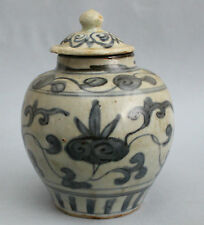 16th Century Chinese Peony Pattern Jar and cover