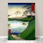 "Beautiful Japanese Art ~ CANVAS PRINT 24x16"" ~ Hiroshige Mount Fuji #4"