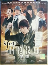 Korean Drama DVD: Hero (2009) *Lee Joon-Gi_Good English Sub_R3_FREE SHIPPING
