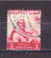 FRANCOBOLLI Egitto Egypt 1954-55 Serie Ordinaria 5 m. YV368