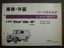 JDM TOYOTA LAND CRUISER BJ41 BJ42 BJ44 BJ46 Original Genuine Parts List Catalog