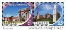 2011 TAIWAN Centenary Of Tsinghua University 2V STAMP