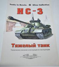 IS-3 Heavy Tank Army Military Book Manual Soviet