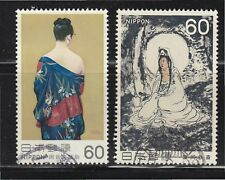 JAPAN 1982 MODERN ART SERIES ISSUE 13 COMP. SET OF 2 STAMPS SC#1497-1498 IN USED