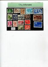 17 PCS WORLD MIXED USED STAMPS # S231