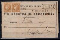 AF142122/ FRANCE – BORDEAUX ISSUE – Y&T # 43A MNG – CV 1250 $