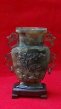 EARLY 20c CHINESE CARVED MOTTLED DARK GREEN JADE ,FLOWER BLOSSOM &BUTTERFLY