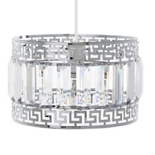 Deco & Gems Greek Design Glamour Silver Metal Lamp Shade Easy Fit Light Pendant