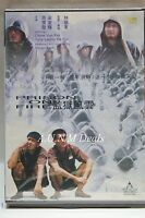 Prison on Fire ntsc import dvd