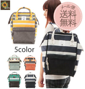 New anello Japan Stripe Handle Backpack Campus Rucksack Canvas School Bag