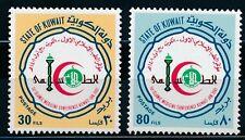 Kuwait 1981 SG 882-3 MNH