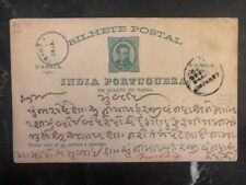 1887 Bombay Portuguese India Postal Stationary cover To Daman