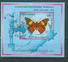 Briefmarken Kambodscha 1990 Schmetterlinge Mi.Nr.1149