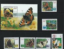 Benin SC1107a-1107f&1107g  6v&Souv.Sht.BeautifulButterflies MNH 1998