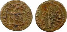 Néron, quadrans, Rome, 64, chouette, SC PMTR P IMP PP  - 6