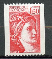 STAMP / TIMBRE FRANCE NEUF N° 2158 ** TYPE SABINE ROULETTE