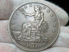 Authentic Original 1877 S Silver U.S. Trade Dollar About Uncirculated  AU