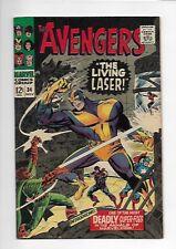 The Avengers #34 1966 8.5 VF+