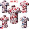 Luxury Mens Stylish Casual Dress Shirt Slim Fit T-Shirts Formal Short Sleeve Top