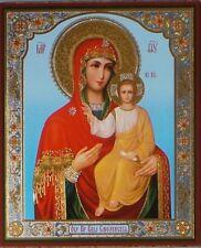 Religious Virgin Mary Smolenskaya Jesus Christ Russian Icon Gold Silver