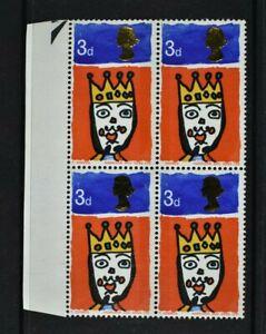 """QEII, 1966, 3d. value, """"MISSING T"""" FLAW, SG 713pc, in BLOCK OF 4, UM, Cat £45."""