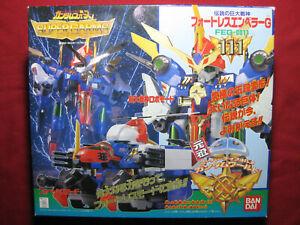 Gundam SD Fortress Emperor G Super Garms Bandai 1992 Figure Kit Rare MG RG HG PG