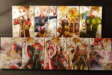 JAPAN Higasa Akai manga: The Royal Tutor / Oushitsu Kyoushi Heine vol.1~9 Set
