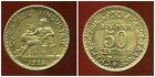 50 centimes 1926 CHAMBRE DE COMMERCE ( TTB)