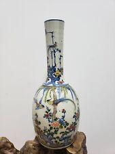 Fine China Doucai Porcelain  Vase