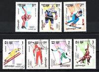 JO Hiver Kampuchéa (17) série complète de 7 timbres oblitérés