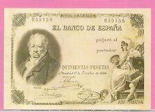 España Billete del año 1886 edición facsímil (CX-235)