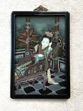 Vintage Chinese Reverse Painting on Glass Frame Court Lady Afternoon Nap