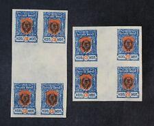 CKStamps: Russia Stamps Far Eastern Republic #56 NH OG Gutter 1 Fold Gum Dist