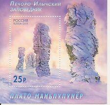 RUSSLAND RUSSIA 2011 BLOCK PECHORA-IlYCH NATURE RESERVE
