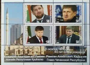 russia president of Chechnya Kadyrov 40 years old 2016