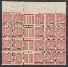 India Travancore 1943 2ca/1 1/2ch perf 11 MNH GUTTER block of 20 SG 73e