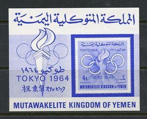 D227 Yemen Kingdom 1964 Tokyo Olympics sheet MNH