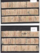 España. Conjunto de 106 sellos de Alfonso XII. Edifil nº 206