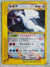 HTF JAPAN Pokemon card Wind from the Sea e3 Crystal LUGIA 090/087 1st ED HP80 NM